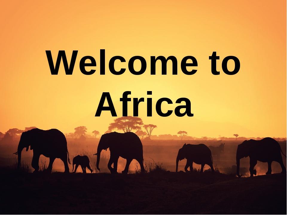 сообщение картинка с надписью африка ли, коротко