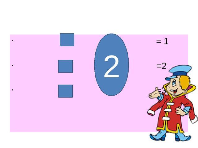 = 1 - =2 =3 2