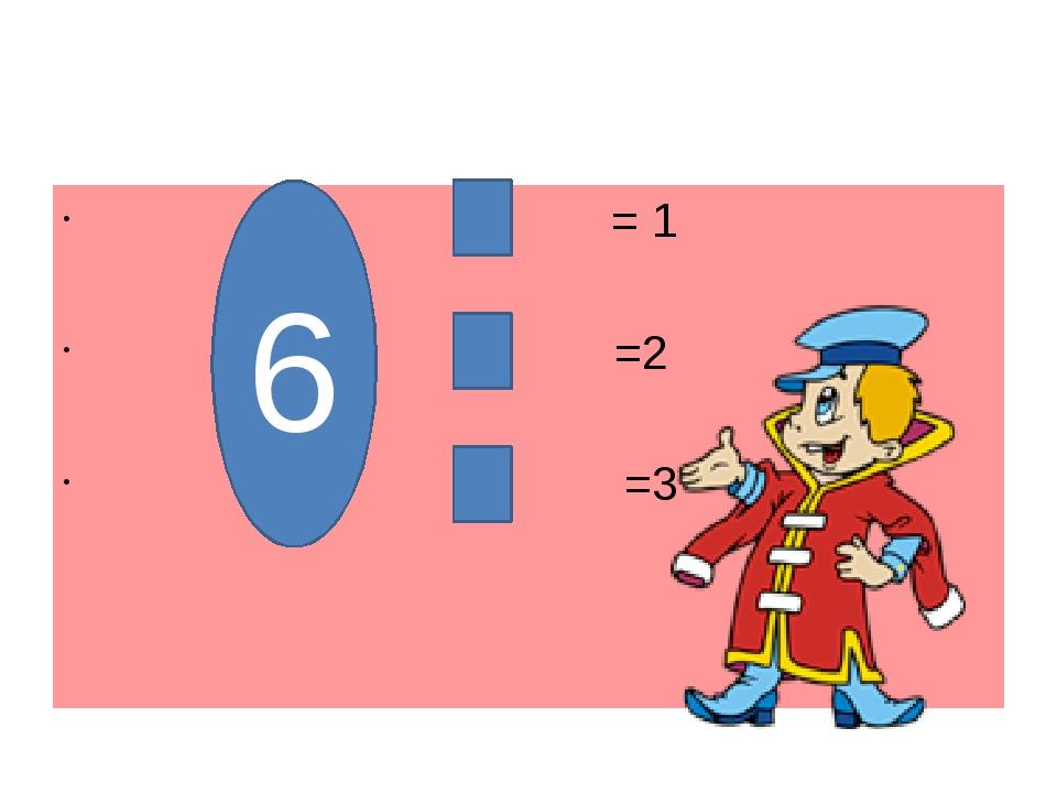 = 1 - =2 =3 6