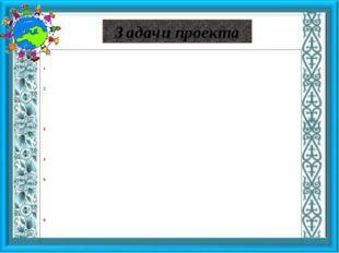 Совершенствование социально-педагогической воспитательной среды Камышловског