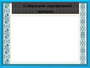 КАЛЕНДАРЬ ПРАЗДНИКОВ «Примите наши поздравления» . Цель: выявить особенности