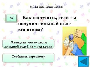 С наступающим Новым годом! zadorinka.ucoz.ru
