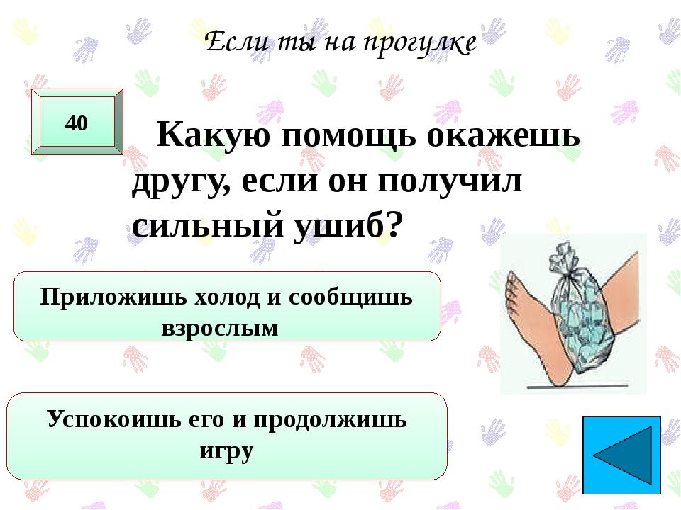 zadorinka.ucoz.ru