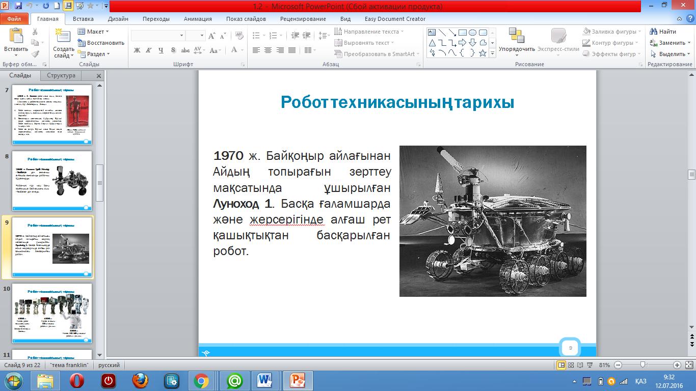hello_html_64f083cd.png