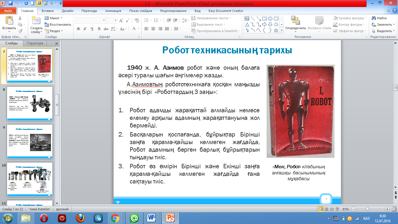 hello_html_m1fa6aa3.png