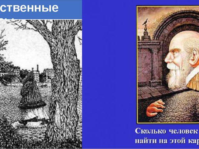 Двойственные образы