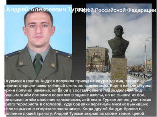 Штурмовая группа Андрея получила приказ на штурм здания, так как боевики отк