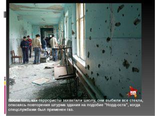 После того, как террористы захватили школу, они выбили все стекла, опасаясь п