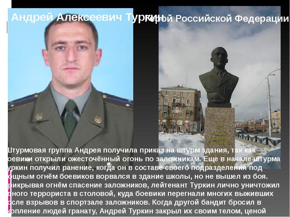 Штурмовая группа Андрея получила приказ на штурм здания, так как боевики отк...