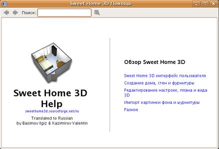 hello_html_7cd56461.png