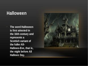 Halloween The word Halloween is first attested in the 16th century and repres