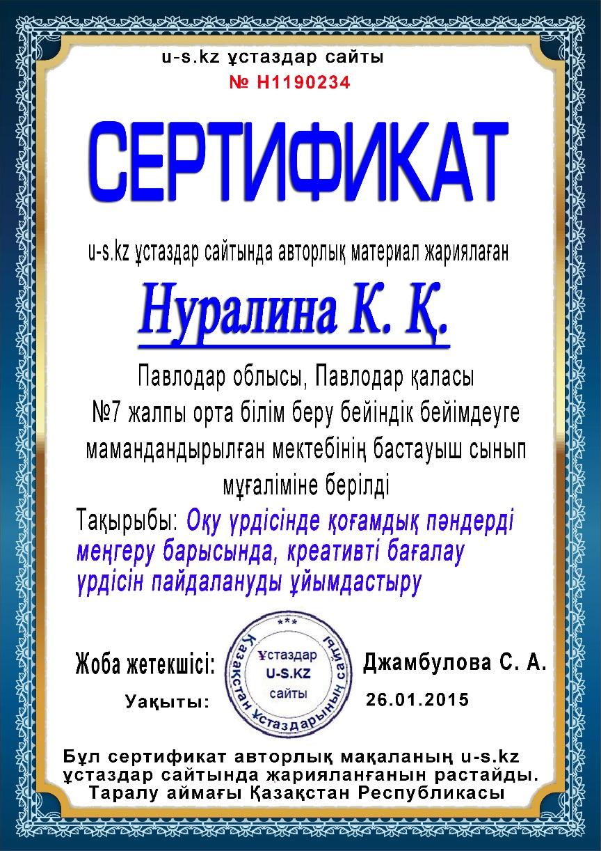 hello_html_2034fa55.jpg