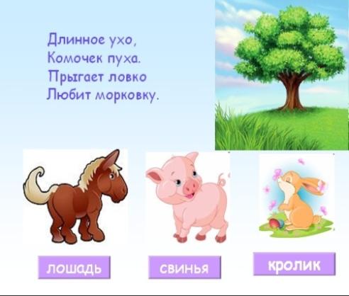 hello_html_5902085e.jpg