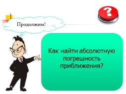 hello_html_6b7bec08.png