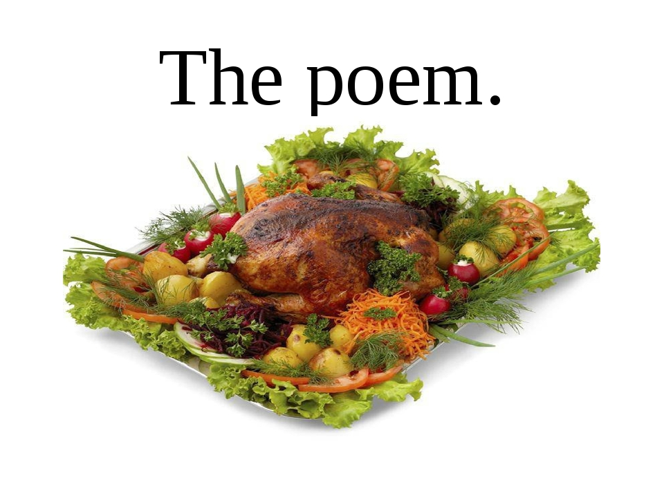 The poem.
