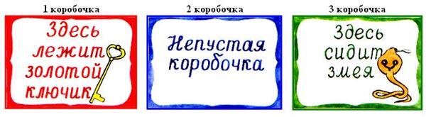 hello_html_1ec7685b.jpg