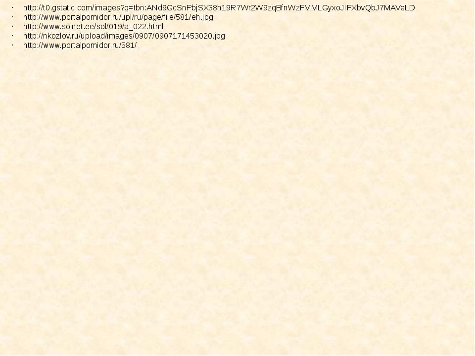 http://t0.gstatic.com/images?q=tbn:ANd9GcSnPbjSX38h19R7Wr2W9zqBfnWzFMMLGyxoJI...