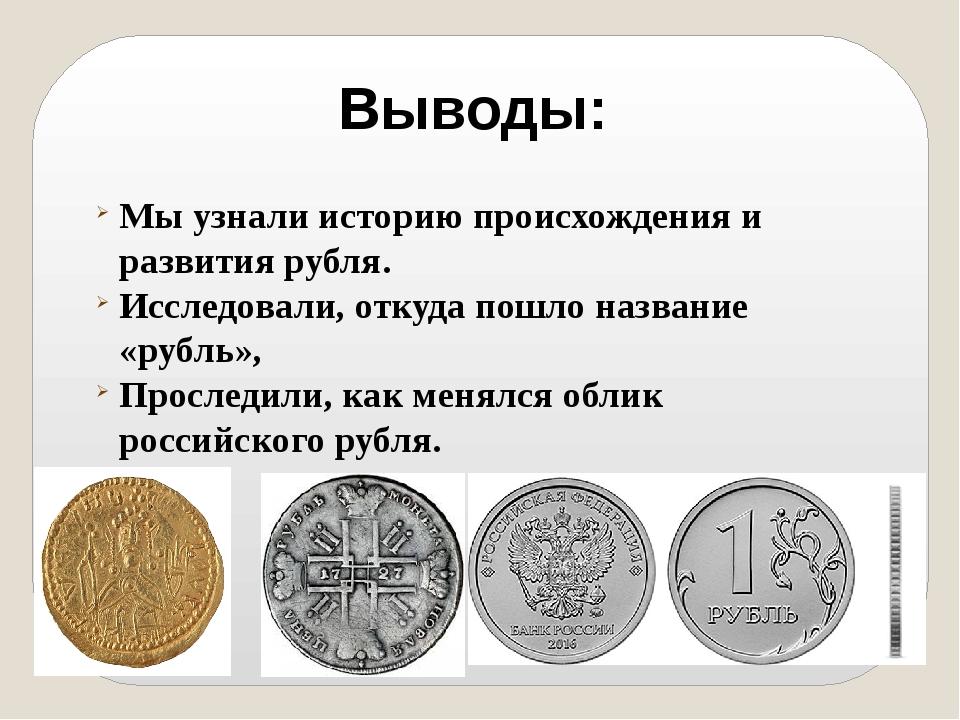 История развития рубля 5 копеек 1940 года стоимость