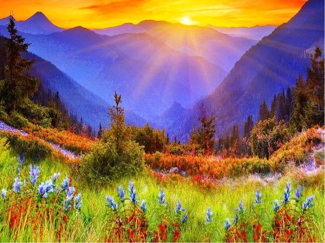 Характеристика гор По географическому положению горы объединяют в различные с...