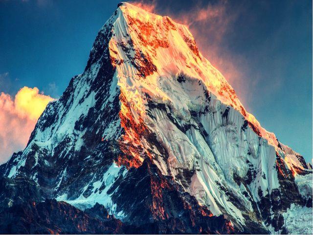 Самые высокие горы в мире Джомолунгма, или Эверест (8848 м). Расположена на г...