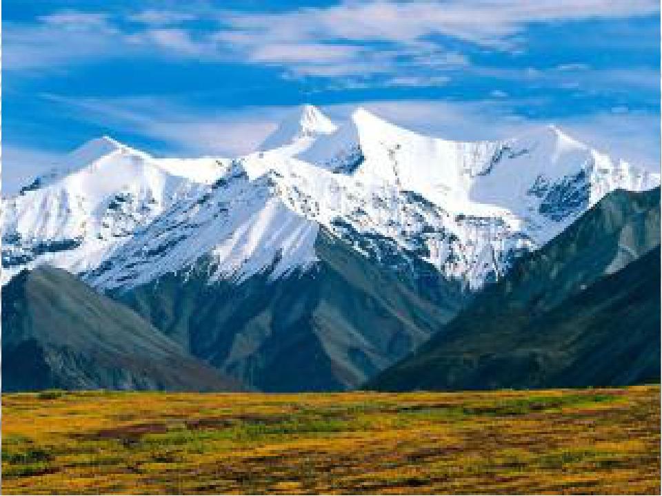 Горы: характеристика и виды Горы занимают около 24% всей суши. Больше всего г...