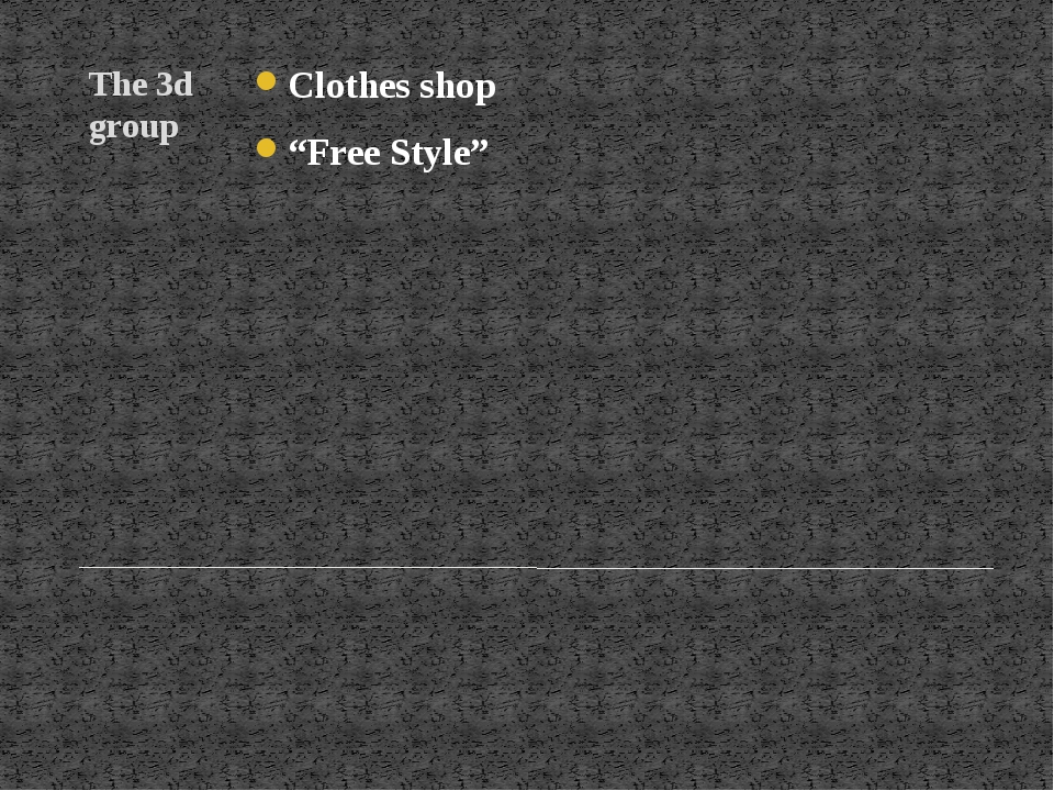 """The 3d group Clothes shop """"Free Style"""""""
