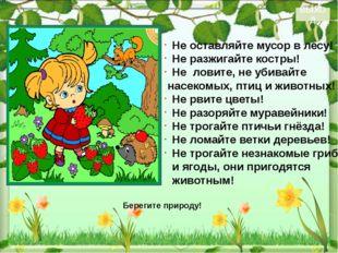 источники http://img-fotki.yandex.ru/get/4123/47407354.bb7/0_11d36b_70c0d0c2_