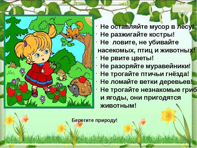источники http://img-fotki.yandex.ru/get/4123/47407354.bb7/0_11d36b_70c0d0c2_...