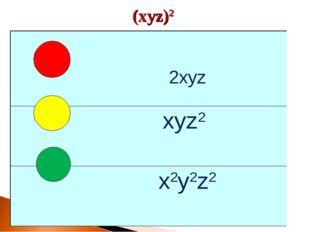 (xyz)2  2xyz xyz2 x2y2z2