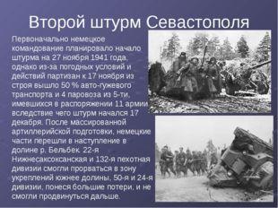Первоначально немецкое командование планировало начало штурма на 27 ноября 19