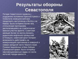 Потеря Севастополя привела к ухудшению положения Красной Армии и позволила не