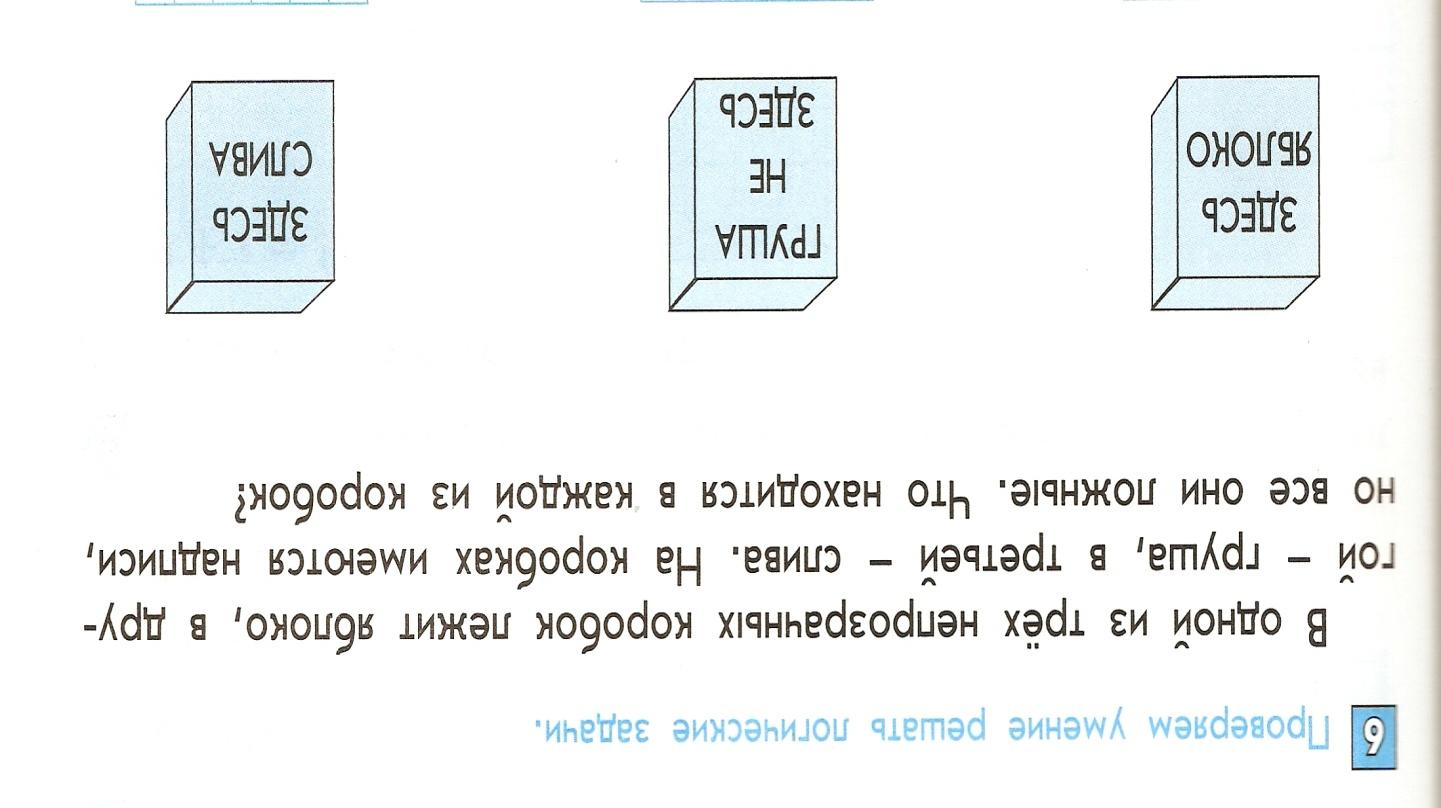hello_html_28589266.jpg