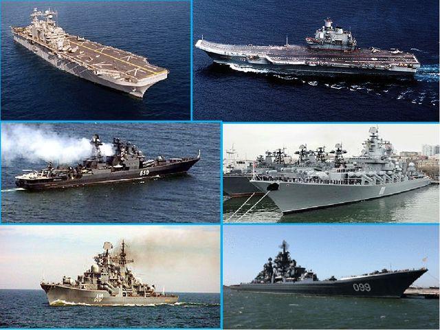 Большой противолодочный корабль Эскадренный миноносец Тяжёлый атомный ракетны...