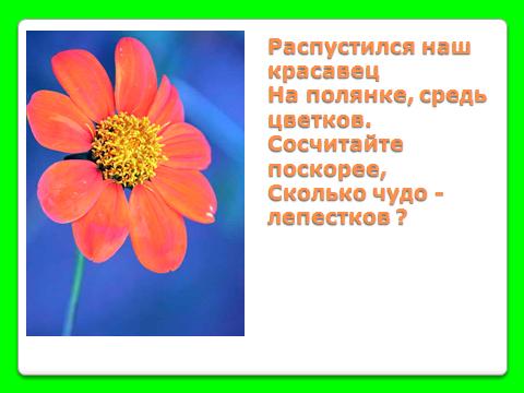 hello_html_73292ffa.png