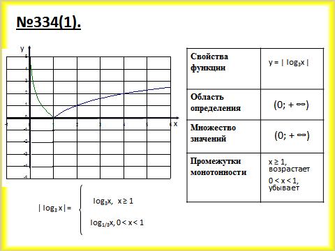 hello_html_m73edfaf2.png