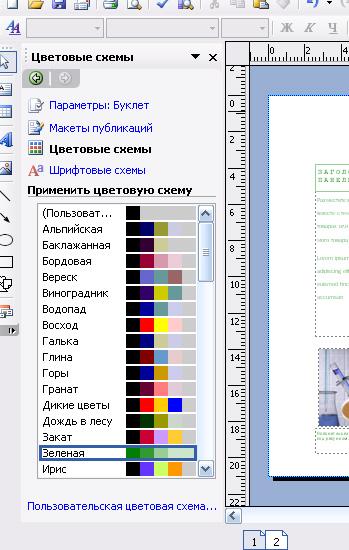hello_html_2c54a8a8.jpg