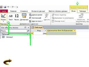 Interaktiw-multimedia elektron gollanmany taýýarlan: Gurbamsoltan eje adyndak
