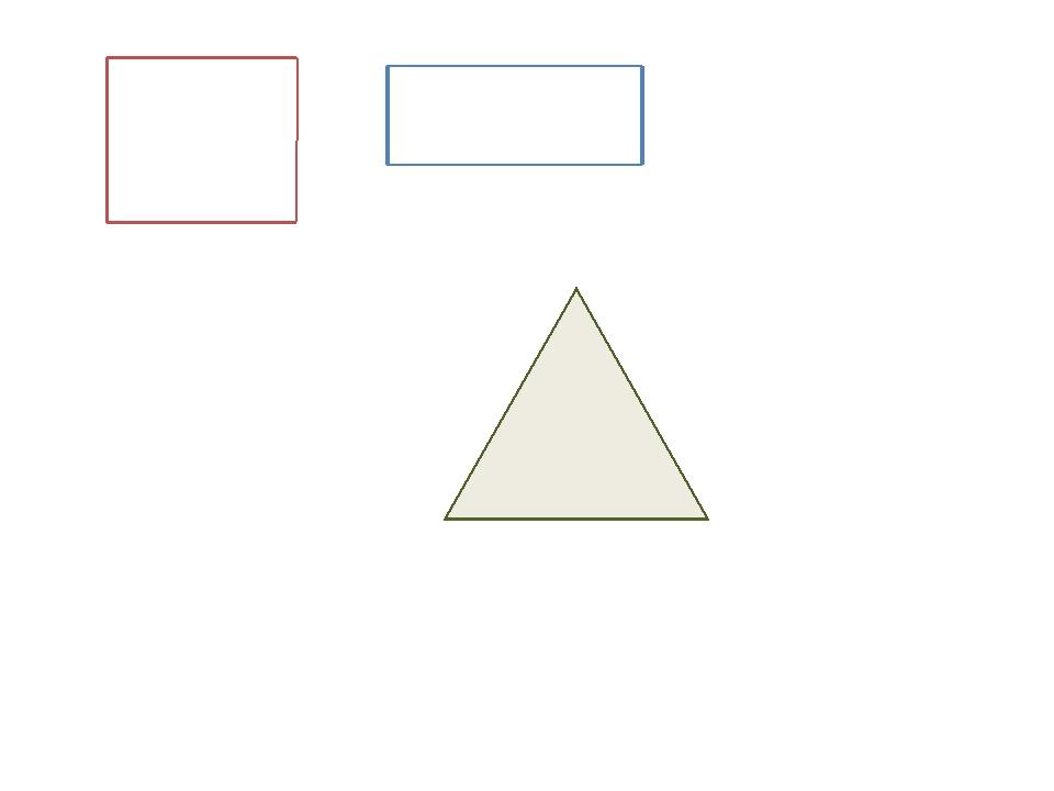 1)Сложи из палочек(палочки Кюизинера) многоугольник квадратной формы. 2)Мног...