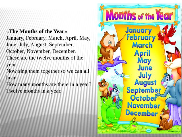 «The Months of the Year» January, February, March, April, May, June. July, Au...