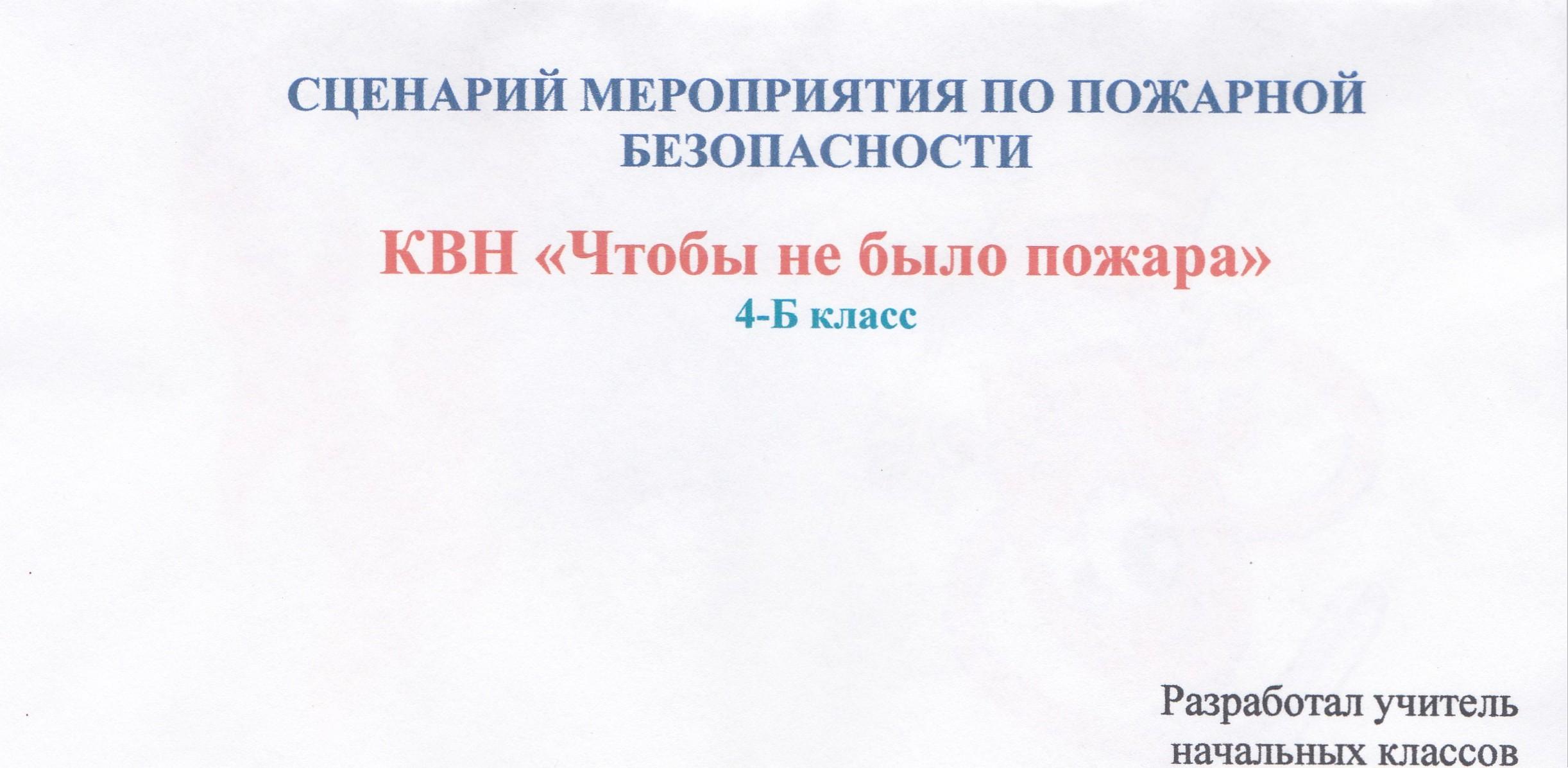 hello_html_699a21ce.jpg