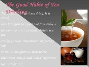 The Good Habit of Tea Drinking Tea is the British national drink. It is drunk