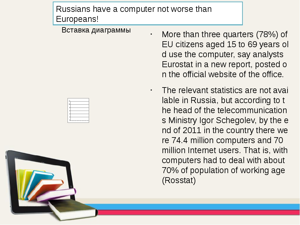 More than three quarters (78%) of EU citizens aged 15 to 69 years old use the...