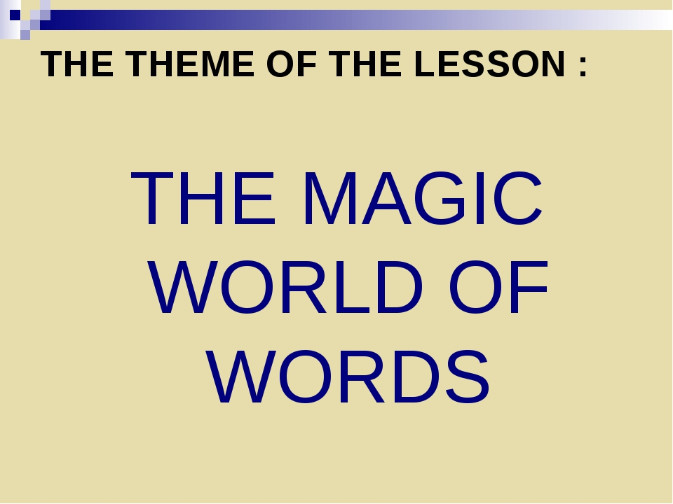 THE THEME OF THE LESSON : THE MAGIC WORLD OF WORDS