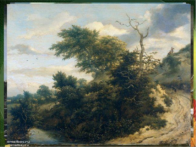 XVII век - век открытий, противоречий, взлётов в науке, искусстве, литературе...