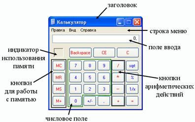 hello_html_m50ba18a1.jpg