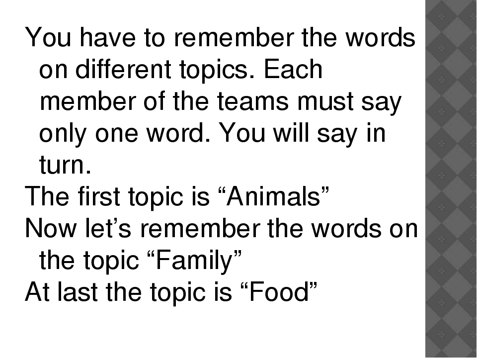 You have to remember the words on different topics. Each member of the teams...