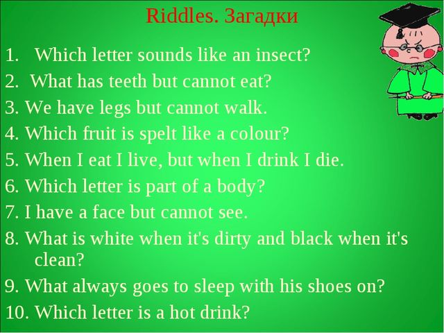 Riddles. Загадки Which letter sounds like an insect? 2. What has teeth but ca...