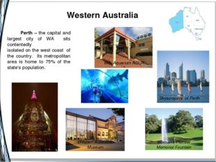 Western Australia Skyscrapers of Perth Western Australian Museum WA Aquarium