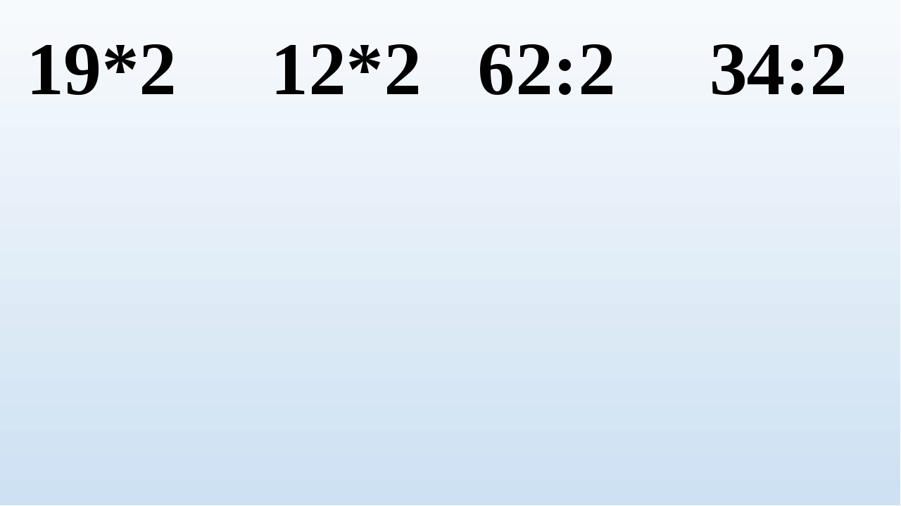 19*2 12*2 62:2 34:2
