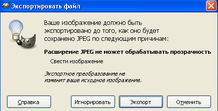 hello_html_44dbc515.png